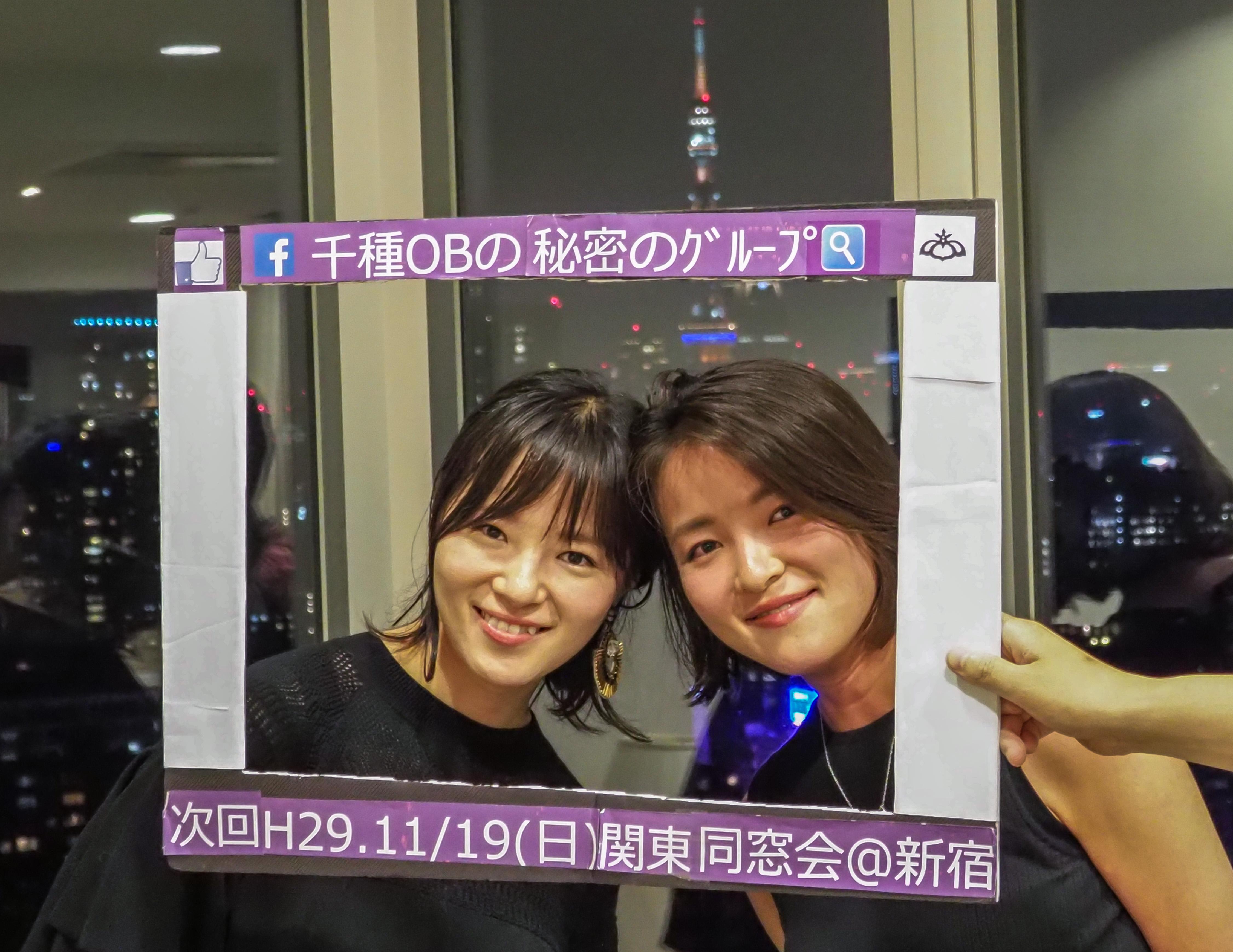平澤彩さん(姉)と平澤梢さん(妹)5
