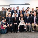 2018年度の関東支部同窓会が開催されました